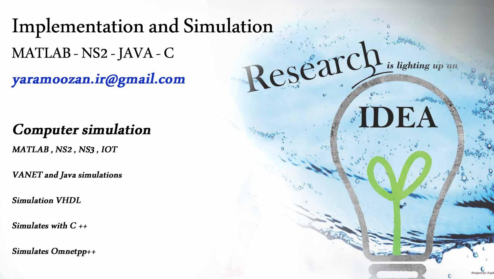 مشاوره و آموزش پیاده سازی شبیه سازی