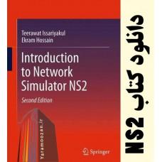 دانلود کتاب شبیه سازی Ns2